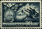 Stamp of USSR 0883.jpg