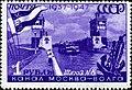 Stamp of USSR 1158.jpg