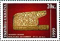 Stamp of Ukraine s237.jpg