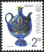 Stamp of Ukraine s799.jpg