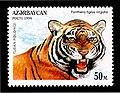 Stamps of Azerbaijan, 1994-279.jpg
