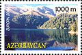 Stamps of Azerbaijan, 2004-666.jpg