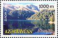 Stamps of Azerbaijan, 2004-666.jpg