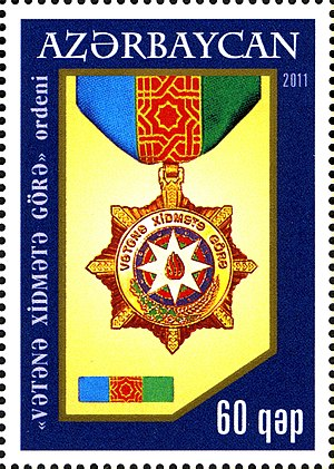 For service to the Fatherland Order - Image: Stamps of Azerbaijan, 2011 968