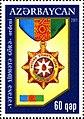 Stamps of Azerbaijan, 2011-968.jpg