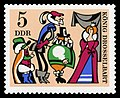 Stamps of Germany (DDR) 1967, MiNr 1323.jpg