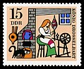 Stamps of Germany (DDR) 1967, MiNr 1325.jpg
