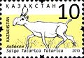 Stamps of Kazakhstan, 2013-66.jpg