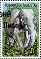 Stamps of Tajikistan, 008-09.jpg