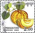 Stamps of Tajikistan, 028-09.jpg