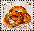 Stamps of Ukraine, 2013-31.jpg