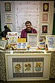 Stands and activities at Japan Impact 2020, Switzerland; February 2020 (18).jpg