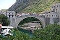 Stari Most, Mostar 20170629 155200.jpg