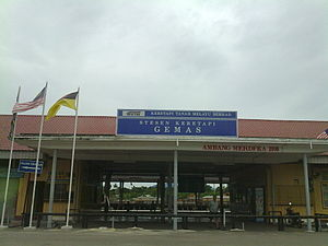 Gemas - Former Gemas Railway Station