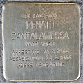 Stolperstein für Renato Cantalamessa (Rom).jpg