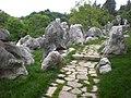 Stone Forest pathway 02.JPG
