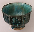 Stonepaste Bowl with Blue and Black Underglaze Painting MET sf45-153-4a.jpg