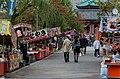 Street Vendors near Benten, Ueno - panoramio.jpg