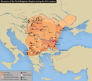 medieval Bulgarian state that existed in southeastern Europe between the 7th and 11th centuries AD