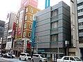 Sumitomo Mitsui Trust Bank Kitakyushu Branch.jpg