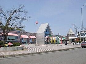 砂川市 - Wikipedia