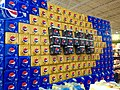 Super Bowl 2015 Pepsi Display (16398090302).jpg