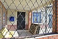 Supseh Post Office - 353411 - 3 - gated entrance.jpeg