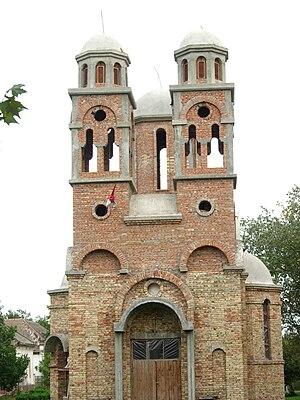 Sutjeska, Sečanj - The new Orthodox Church