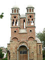 Sutjeska Orthodox church.jpg