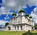 Suzdal Spaso-YevfimiyevMonastery Cathedral 9669.jpg