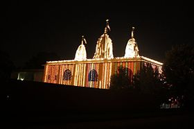 The temple lit up during 10th anniversary celebrations (2008)