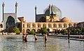 Swiming in Naqsh-e Jahan Square iran.jpg