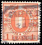 Switzerland Neuchâtel 1925 revenue 5 1Fr - 31C.jpg