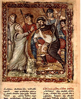 Moses - Moses before the Pharaoh, a 6th-century miniature from the Syriac Bible of Paris