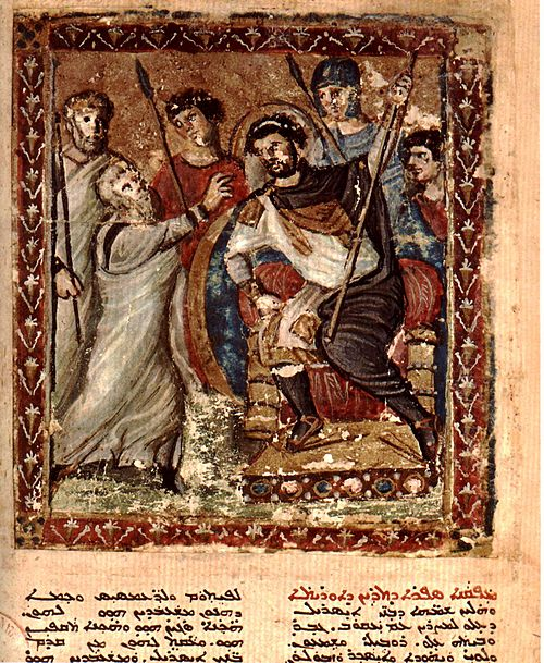 Moses before the Pharaoh, a 6th-century miniature from the Syriac Bible of Paris SyriacBibleParisFolio8rrMosesBeforePharaoh.jpg
