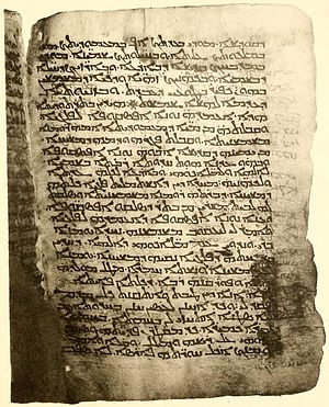 Syriac Sinaiticus - John 5:46–6:11.