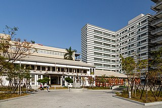 National Tainan Junior College of Nursing Junior college in West Central, Tainan, Taiwan