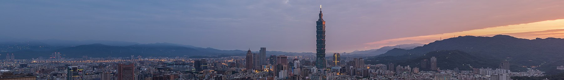 Taipei - East District banner.jpg