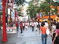 Taipei City (2661000742).jpg