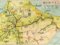 Taipei County Map 1947.png