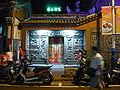 Taiwan danshui fuyou temple.JPG