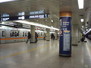 Tameike-Sannō Station - Ginza Line platform in March 2008