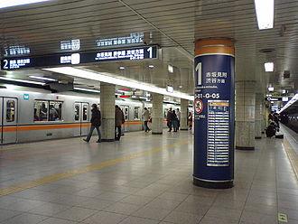 Tameike-Sannō Station - Ginza Line platform in March 2008