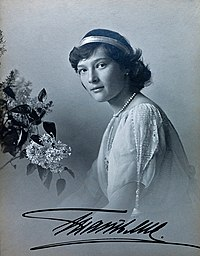 Tatiana Nikolaevna 1914.jpg