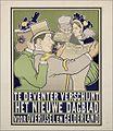 Te Deventer verschijnt Het Nieuwe Dagblad voor Overijsel en Gelderland.jpg