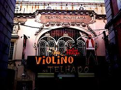 Teatro Politeama (Lisboa).jpg