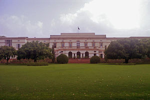 Teen Murti Bhavan - Residence of India's first Prime minister, Pt. Jawaharlal Nehru
