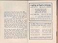 Tel aviv Museum 193800004.jpg