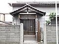 Tenri-kyo Biwajima Church 20131031.JPG