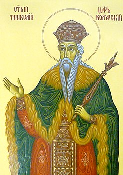 Tervel of Bulgaria.jpg